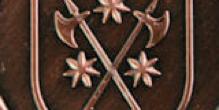 Cuivre - Sablage polie